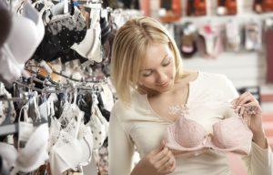 Женское нижнее белье: как правильно подобрать